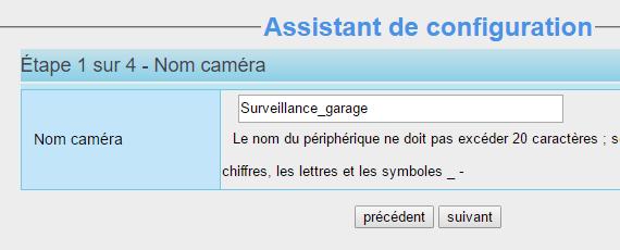 Nommage de la caméra IP Orno