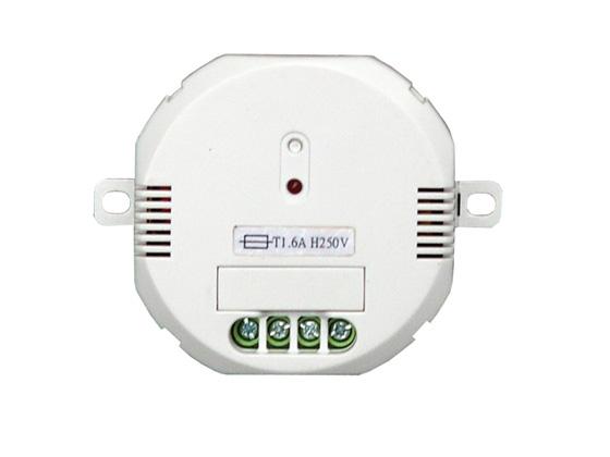 Chacon ch54555 module sans fil objet domotique ou connect - Objet connecte sans fil ...