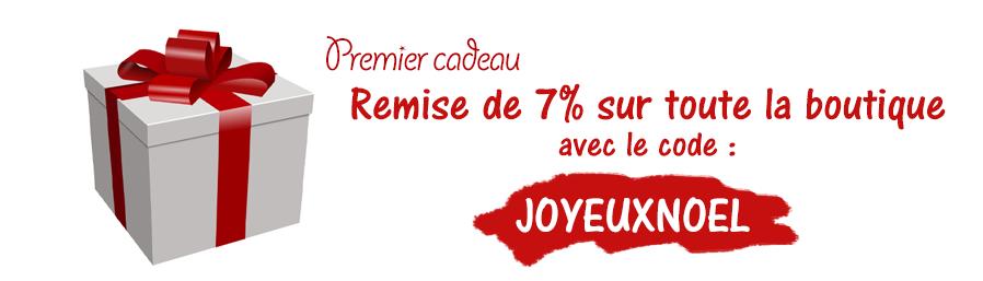 Cadeau 1 : utilisez le code Joyeux Noël pour obtenir une remise de 7% sur la boutique !